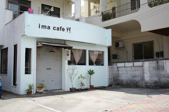 Ima Cafe – Okinawa City