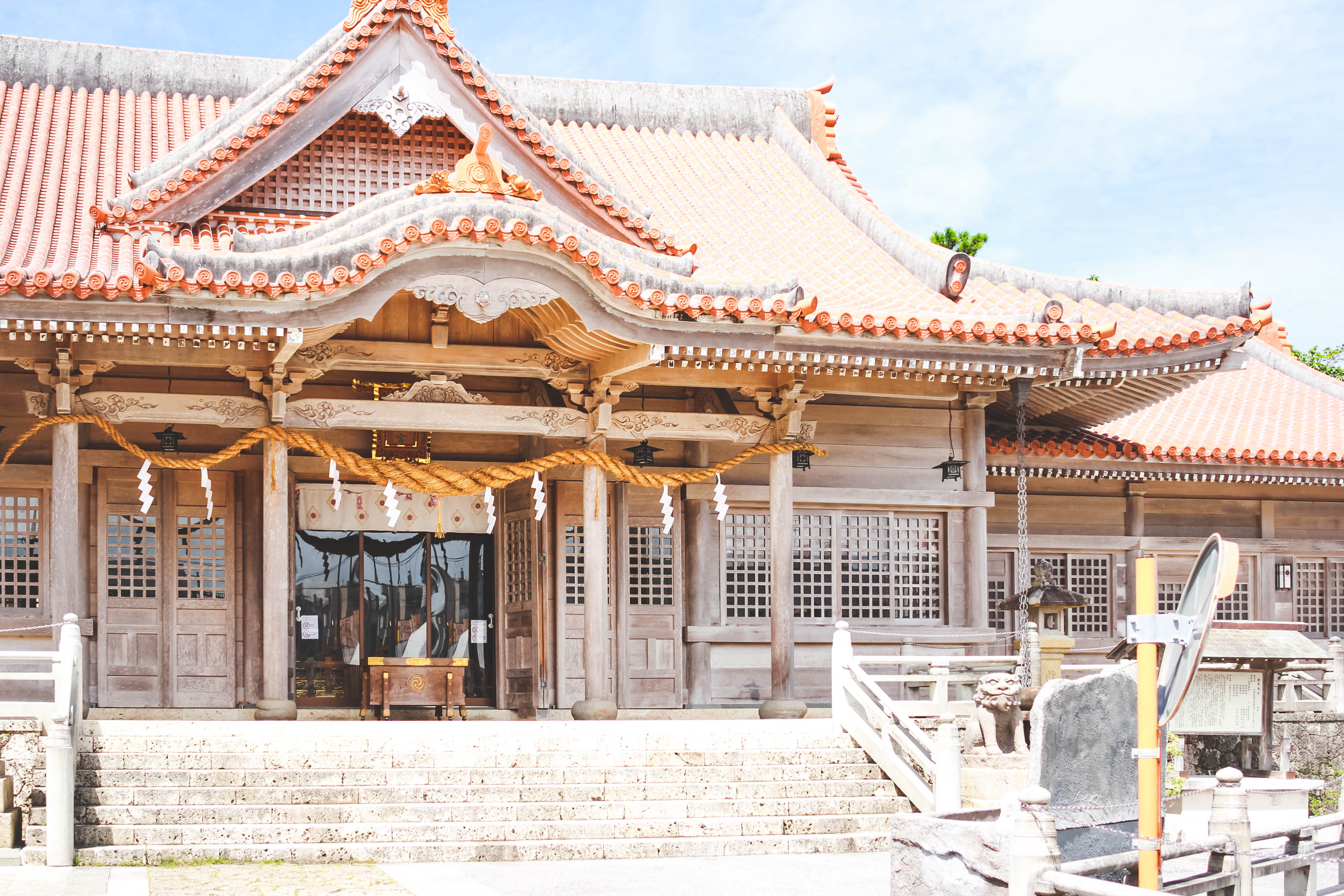 Futenma Shrine and Cave