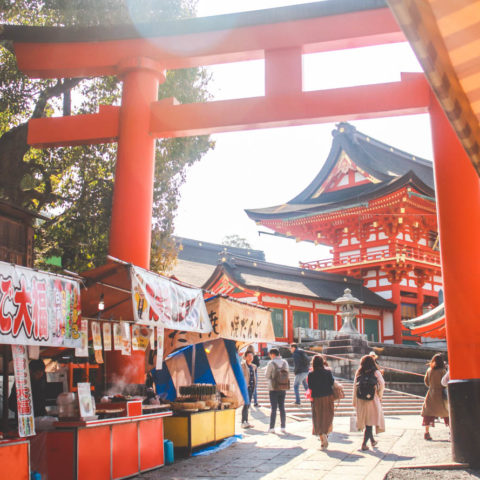 Spring in Japan: Fushima Inari Shrine