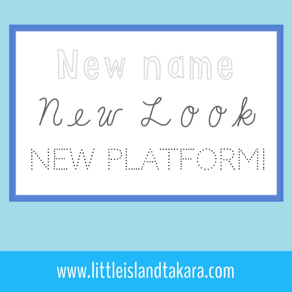 """Inspiration.Sparks"" is now ""Little Island Takara"""